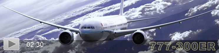 机舱全景_飞机机舱-国航官网